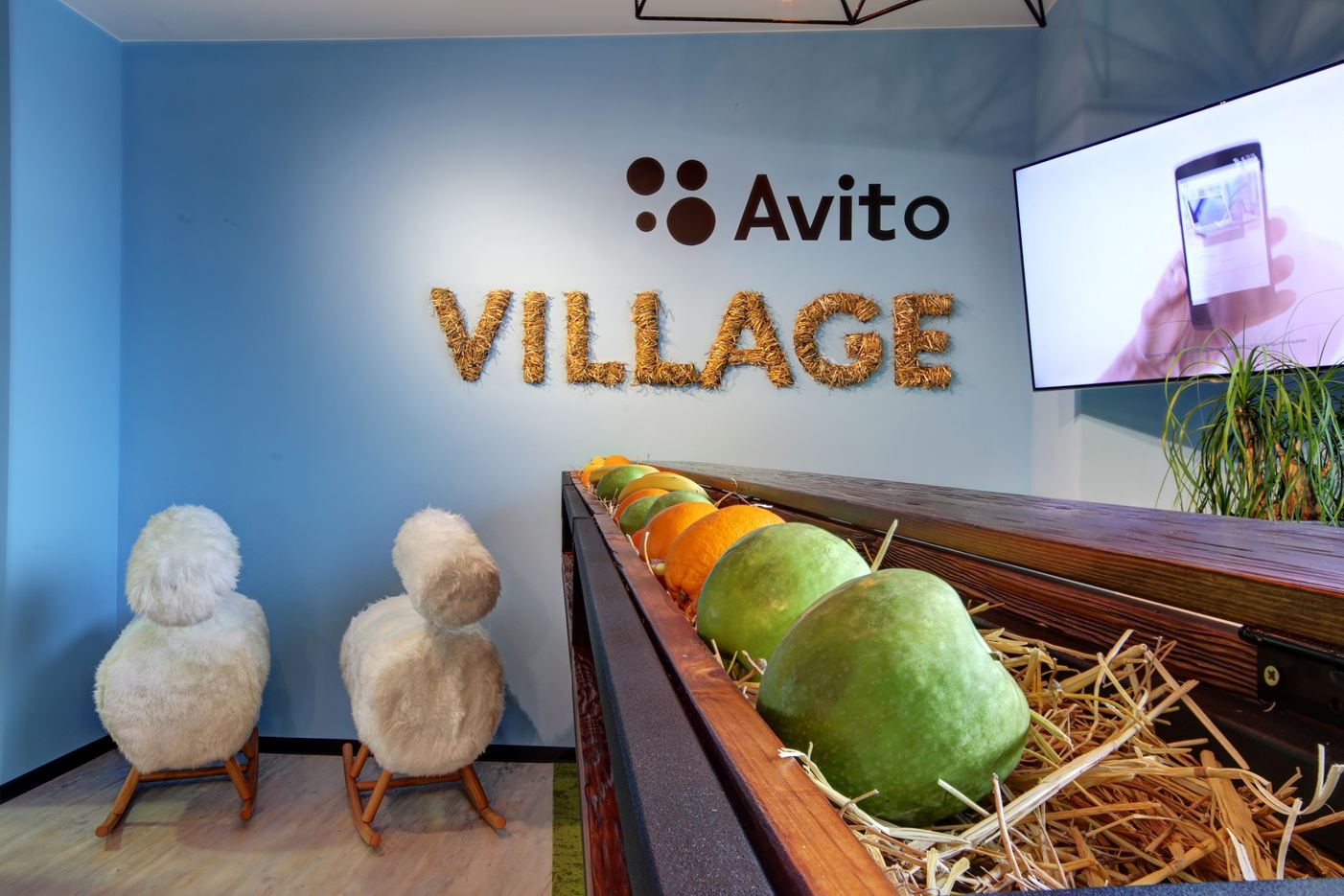 Avito.ru Office in Moscow, Russia by Meandre